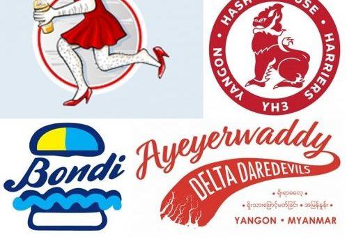 Run #1554: Not a St. George's Day Red Dress Run (25 Nov)