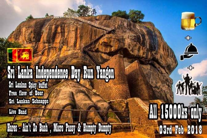 Sri Lanka Independence Day Run