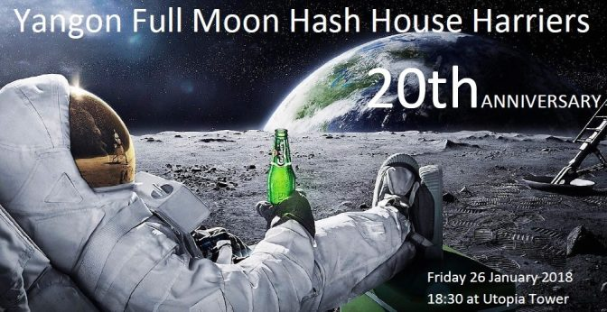 Full Moon Hash #158 20TH ANNIVERSARY – Jan 26th